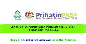 Semak Status Permohonan Program Subsidi Upah