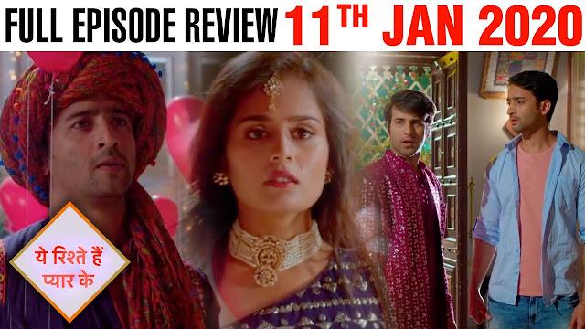 Future Story : Mishti ignores Abeer completes Roka with Nishant in Yeh Rishtey Hai Pyaar Ke