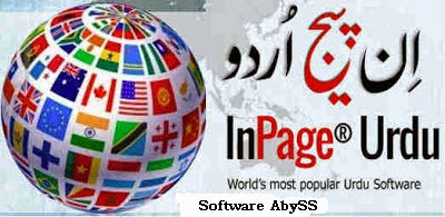 InPage Urdu 2013 Free Download Setup (Updated)
