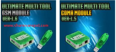 Ultimate Tool