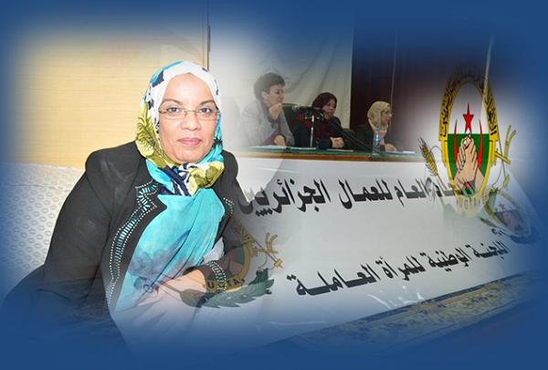 24فيفري : يحتفل الاتحاد العام للعمال الجزائريين بعيده الـ62 .. تاريخ نضالي طويل