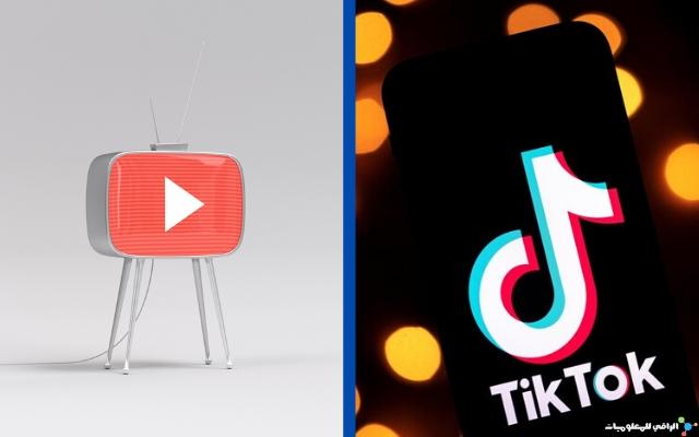 يوتيوب ينافس تيك توك عبر ميزة Shorts الجديدة