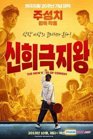 TÂN VUA HÀI KỊCH - The New King of Comedy (2019)