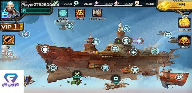 تحميل لعبة ارك اوف وار جلاكسي Ark of War Galaxy للاندرويد والايفون