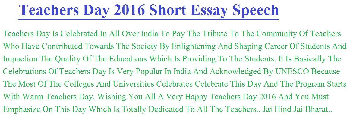 Essay, Speech on Teachers Day By Student in English – 5th September 2018