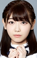 Kuraoka Mizuha