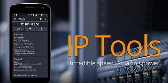 IP Tools: WiFi Analyzer v8.22 Pro APK