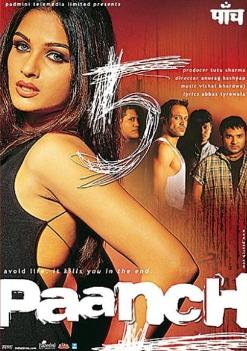 Censor-board-banned-these-Bollywood-films-number-5-was-a-big-hit