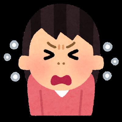 くしゃみをする人のイラスト(女性)
