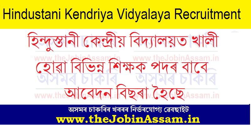 Hindustani Kendriya Vidyalaya Recruitment 2021
