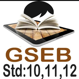 SSC, HSC Gujarati and English Medium for GSEB All Subjects Mcq APP