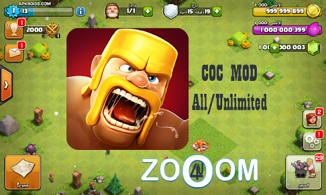 Download the game Clash of Clans Free