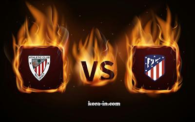 كورة ستار مشاهدة مباراة اتليتكو مدريد وأتلتيك بلباو بث مباشر كورة اون لاين لايف اليوم  10-03-2021 الدوري الاسباني