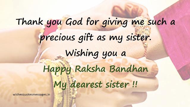 raksha-bandhan-2021-images