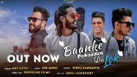 Baanke Pahadaan De Lok mp3 Download - Amit Mittu   2021