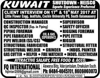 Heisco Shutdown Kuwait Jobs 2017