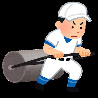 コンダラをひく野球部員のイラスト