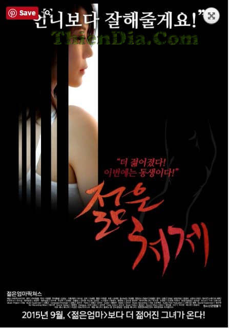 Young Lady Full Korea Adult 18+ Movie Online