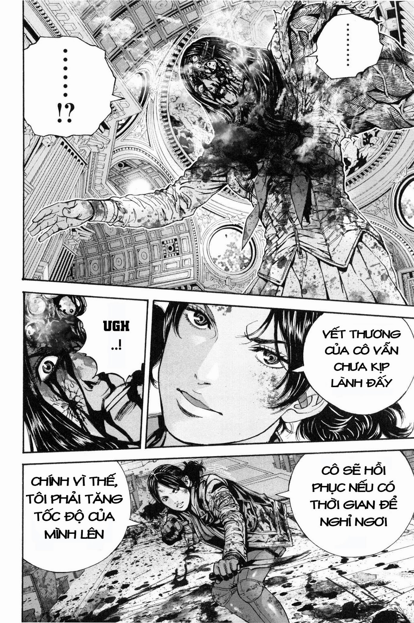 Resident Evil Biohazard Marhawa desire chapter 27: kén nhộng trang 12