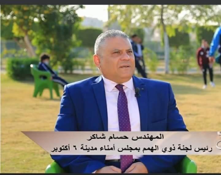 مجلس أمناء مدينة ٦ أكتوبر يؤكد توفير باص لذوى الإعاقة طلبة جامعة القاهرة