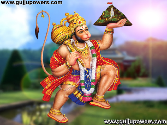 hanuman ji status in hindi