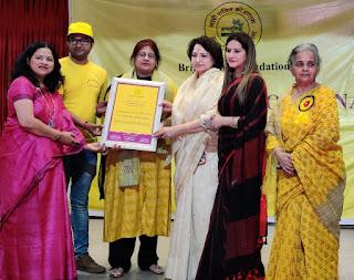 neelam-mahendra-awarded