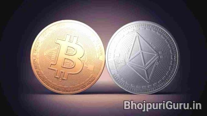 Top 10 Today Cryptocurreny Price in india Bitcoin - Bhojpuri Guru