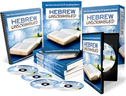 Hebrew unscrambled - speak hebrew without confusion