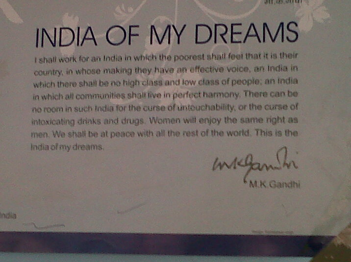 building the of our dreams nitin s fundas building the of our dreams