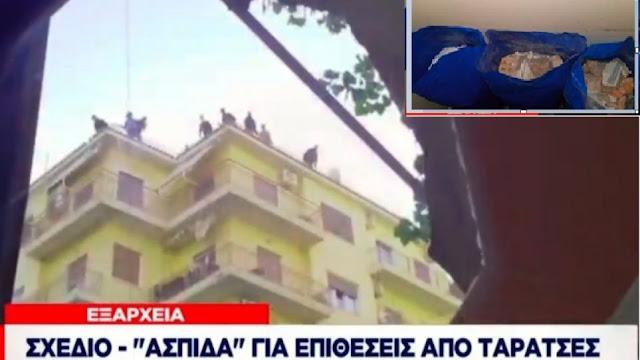 Συναγερμός στην ΕΛ.ΑΣ: Βρέθηκαν σακιά με τούβλα σε πολυκατοικία των Εξαρχείων
