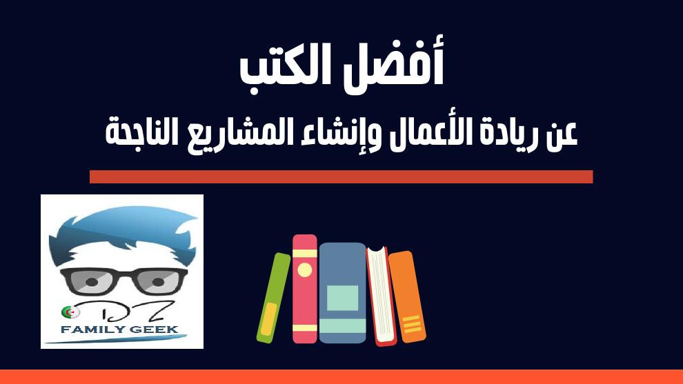 تحميل كتاب التسويق من الالف الى الياء فيليب كوتلر pdf