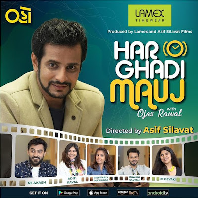 Har Ghadi Mauj (2021) –new Web Series | Ojas Rawal gets willing to host Gujarati Koffee  with Karan