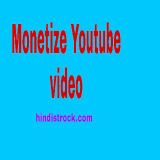 how to monetize youtube channel