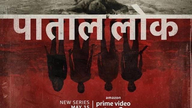 Paatal Lok (2020) Hindi AMZN WEB-DL Season 1 Complete 720p Download