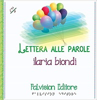 Lettera alle parole