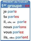 ألدرس الثالث: conjugaison verbe 1er groupe au présent