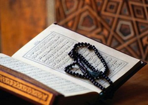 Mengapa Surat At-Taubah Tak Dianjurkan Membaca Basmallah ?