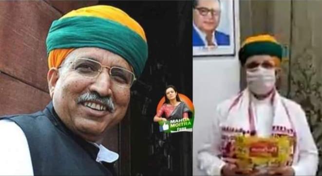 Union Minister Arjun Ram Meghwal, Bhabi Ji Ka Pappad