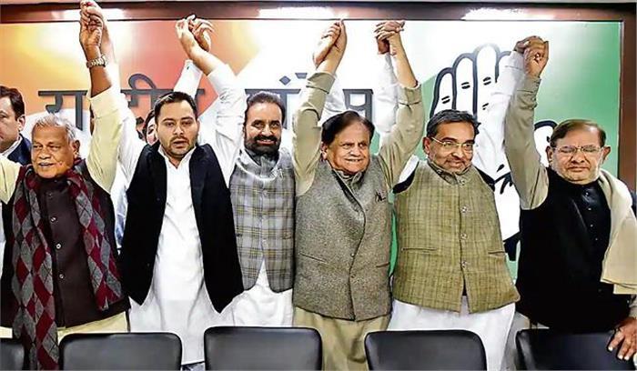 बिहार में महागठबंधन की सीटों पर हुआ फैसला, किसके हिस्से में कितनी सीटें? जानिए गणित