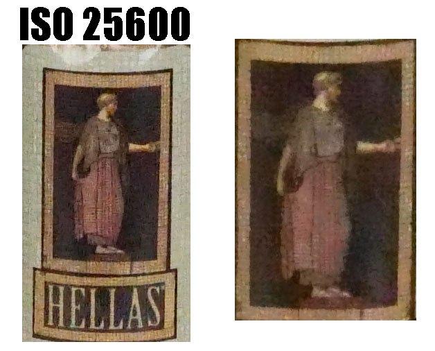 Примеры изображения Panasonic Lumix GH5s и GH5 при чувствительности ISO 25600