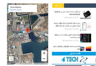كيفية إضافة خريطة جوجل google maps الى مدونة بلوجر أو على موقع الويب طريقة وضع خريطة جوجل google maps في مدونة بلوجر أو على موقع الويب