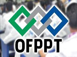 Concours OFPPT (251 Postes)