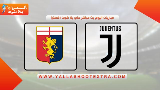 مباراة يوفنتوس و جنوي 30-10-2019 في الدوري الايطالي