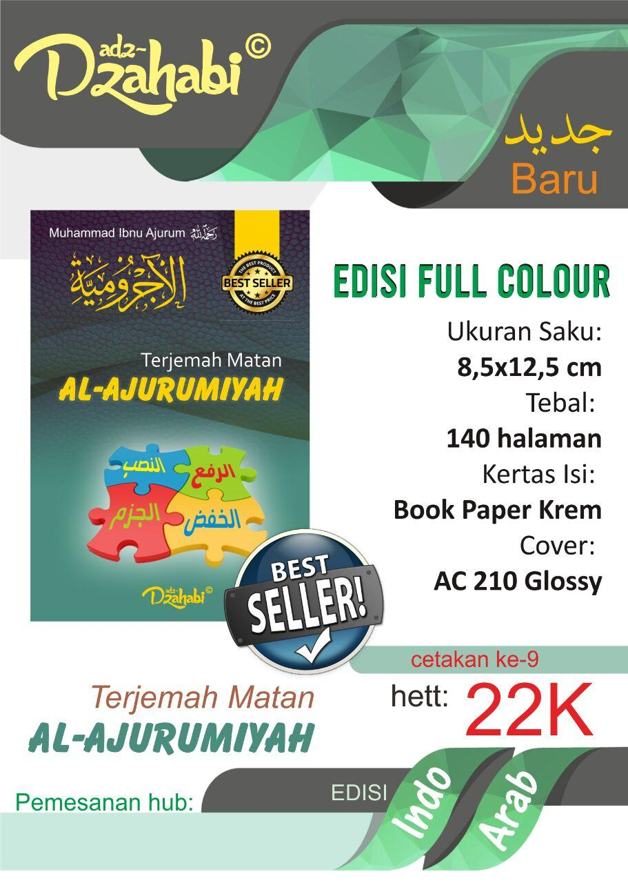 Buku Matan Al Ajurumiyah Adz Dzahabi