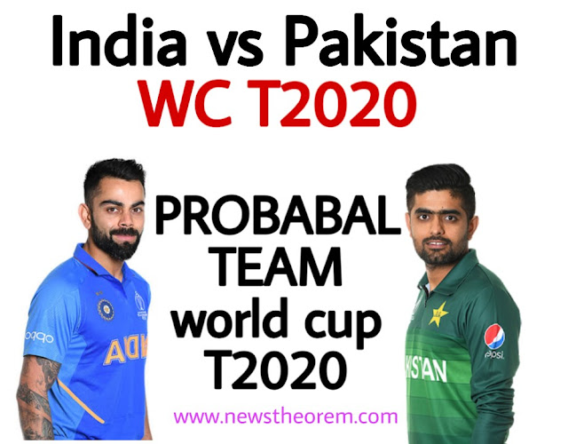 T20 world cup 2020: India's probable team vs Pakistan Probable team for T20 world cup Match