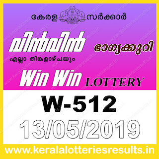 "Keralalotteriesresults.in, ""kerala lottery result 13 5 2019 Win Win W 512"", kerala lottery result 13-5-2019, win win lottery results, kerala lottery result today win win, win win lottery result, kerala lottery result win win today, kerala lottery win win today result, win winkerala lottery result, win win lottery W 512 results 13-5-2019, win win lottery w-512, live win win lottery W-512, 13.5.2019, win win lottery, kerala lottery today result win win, win win lottery (W-512) 13/05/2019, today win win lottery result, win win lottery today result 13-5-2019, win win lottery results today 13 5 2019, kerala lottery result 13.05.2019 win-win lottery w 512, win win lottery, win win lottery today result, win win lottery result yesterday, winwin lottery w-512, win win lottery 13.5.2019 today kerala lottery result win win, kerala lottery results today win win, win win lottery today, today lottery result win win, win win lottery result today, kerala lottery result live, kerala lottery bumper result, kerala lottery result yesterday, kerala lottery result today, kerala online lottery results, kerala lottery draw, kerala lottery results, kerala state lottery today, kerala lottare, kerala lottery result, lottery today, kerala lottery today draw result, kerala lottery online purchase, kerala lottery online buy, buy kerala lottery online, kerala lottery tomorrow prediction lucky winning guessing number, kerala lottery, kl result,  yesterday lottery results, lotteries results, keralalotteries, kerala lottery, keralalotteryresult, kerala lottery result, kerala lottery result live, kerala lottery today, kerala lottery result today, kerala lottery"