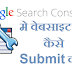 Google Search Console Me Blog Ko Kaise Submit Kare SEO Ke Liye
