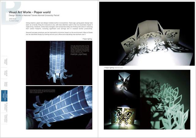 視覺光影藝術-紙造型燈光設計,梁又文老師設計作品集,視覺傳達設計類別