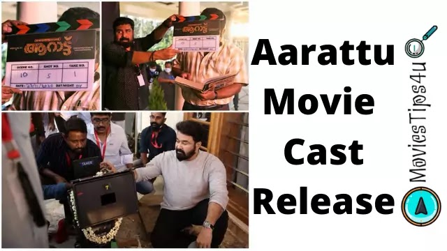 Aarattu Malayalam Movie (2021) Cast Release Date Trailer Wiki