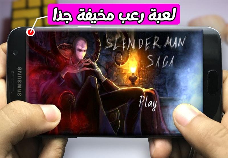 اللعبة 5: SlenderMan orgins 3